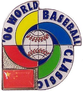 2006 World Baseball Classic Team China Pin