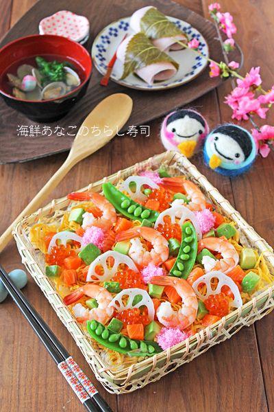 ひな祭りにオススメな色々お寿司5品☆寿司アレンジ~