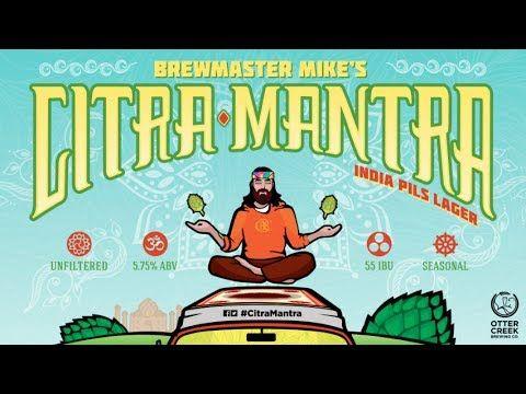 Otter Creek Citra Mantra IPL (Video)