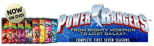 Power Rangers series is now available to pre-order on DVD. Do not let me get drunk and buy this.