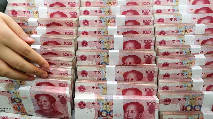 2015 Oct . International Monetary Fund representatives have told China that the yuan is likely to join the fund's basket of reserve currencies soon, according to Chinese officials with knowledge of the matter, a move that may make more countries comfortable using the unit or including it in their foreign-exchange holdings.
