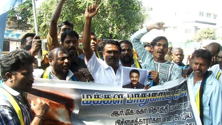 RK Nagar people protest against Kamal |கமல்ஹாசனுக்கு பாடை கட்டிய ஆர் கே ...