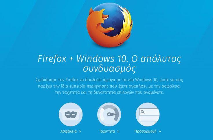 Κατεβάστε πρώτοι την ενημέρωση του Firefox 40.0.1 Final - https://iguru.gr/2015/08/13/50368/firefox-40-0-1-final/