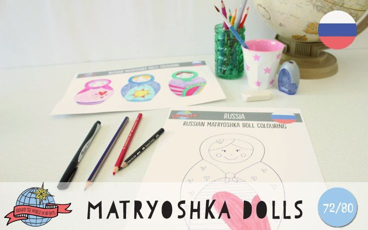 Matryoshka Dolls Colouring | Russia | Around the World in 80 Days | Moomookachoo