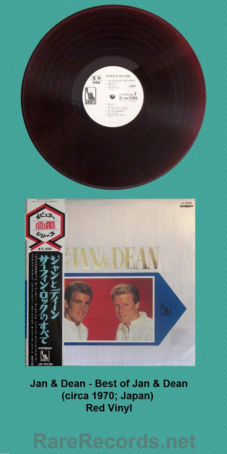 Jan & Dean - Best of Jan & Dean Rare Japan-only compilation LP issued circa 1970.  A few copies were pressed on red vinyl. #albums #records #vinyl #coloredvinyl  Click here to learn more about this record: http://www.rarerecords.net/store/jan-dean-best-of-jan-dean-japan-red-vinyl-white-label-promo-lp-with-obi/