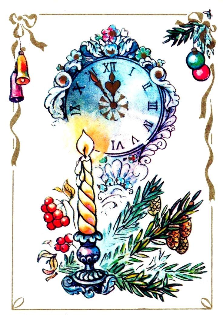 Картинки, новый год 1984 открытка