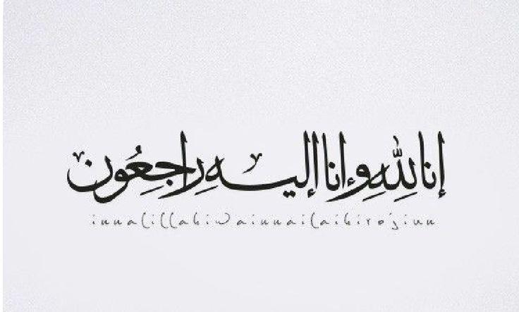 Pin By Rohana Musa On Doa Arabic Calligraphy Calligraphy Doa