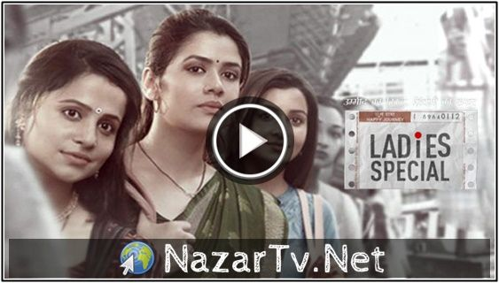 Ladies Special 8th January 2019 Full Episode 31 Video
