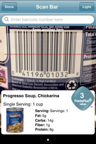 weight watchers barcode scanner app this is