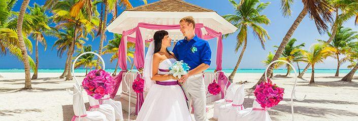 Свадьба в Доминикане - FocusLifeDR.com