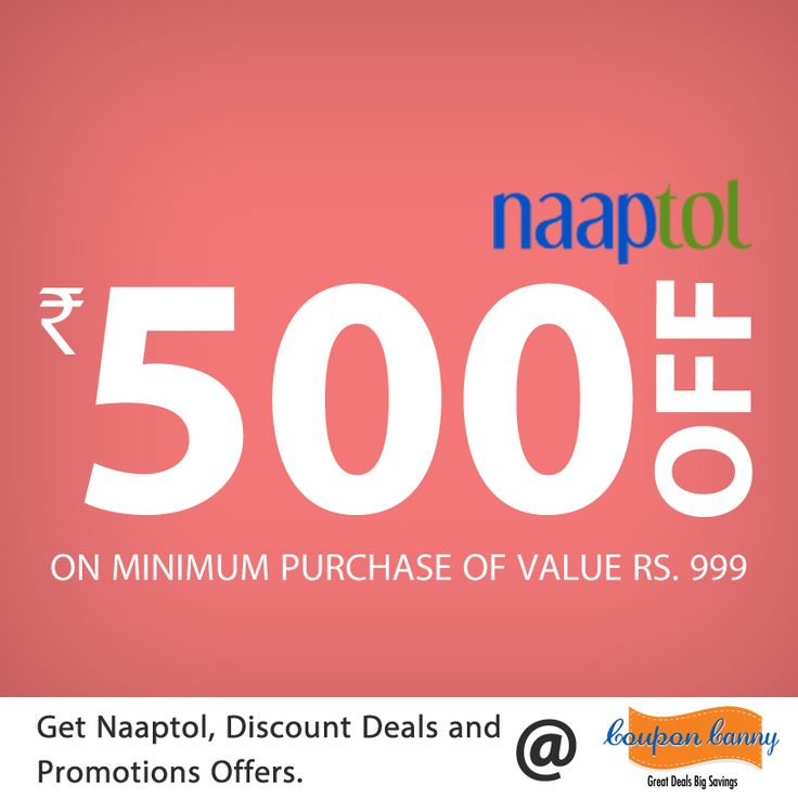 Shopping at #Naptol just got cheaper with this #exclusive coupon!! Visit: http://www.couponcanny.in/naaptol-coupons/ and redeem it now.