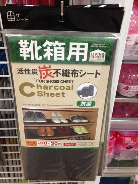 Charcoal sheet for the show cabinet to minimise odour