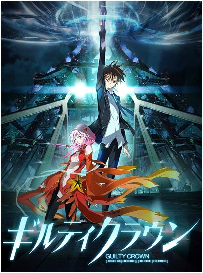 Image from http://vignette2.wikia.nocookie.net/guiltycrown/images/f/fb/Guilty_Crown_poster.jpg/revision/latest?cb=20111117204635.