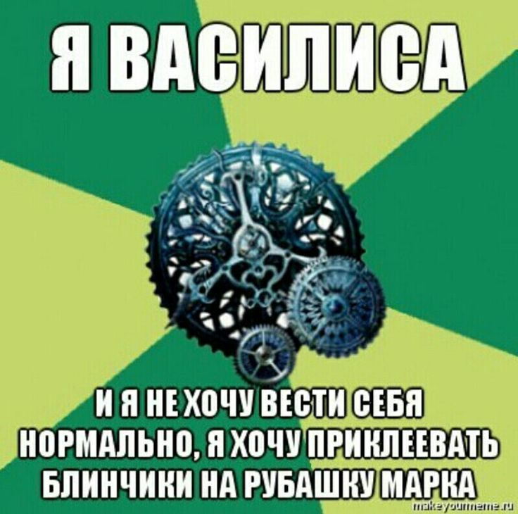 О да!!!!