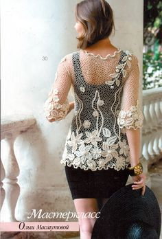 Irish crochet &: IRISH LACE BLOUSE ... БЛУЗА ИРЛАНДСКИМ КРУЖЕВОМ