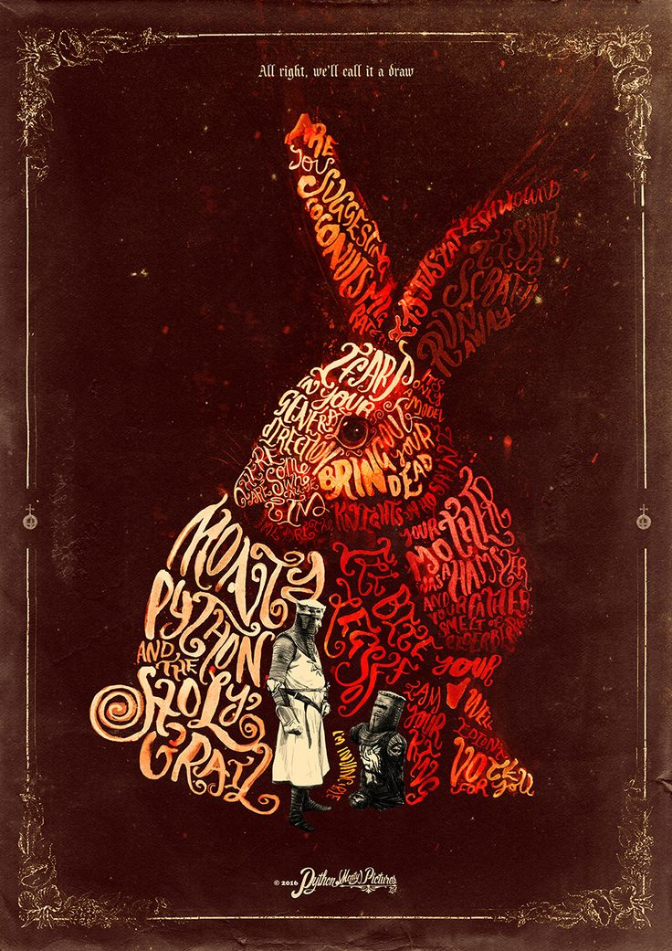 Monty Python and The Holy Grail - Peter Strain Illustration