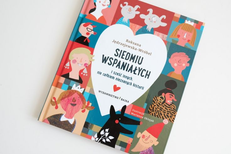 Siedmiu wspanialych ksiazki dla dzieci001 by .