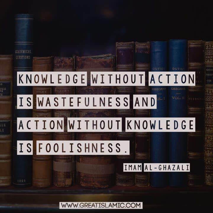 Imam Al Ghazali quotes