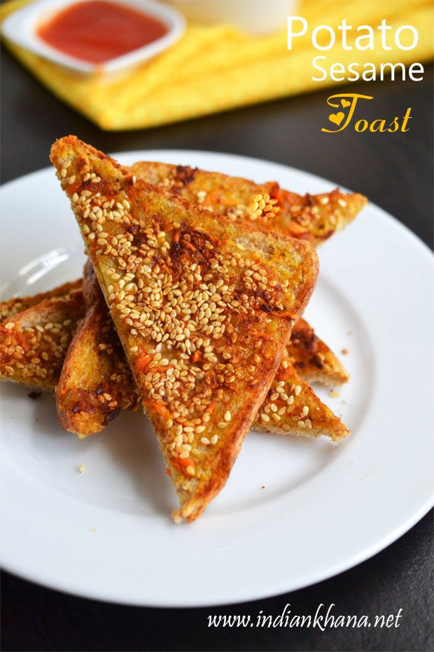 Potato Sesame Toast, Vegan potato masala toast which can be also made as grilled sandwich with easy ingredients.  Good for breakfast, snack or even quick lunch, Iftar