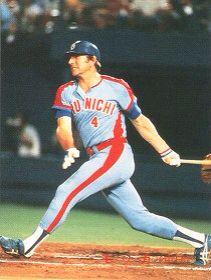 Ken Macha, Chunichi Dragons, 1982-1985