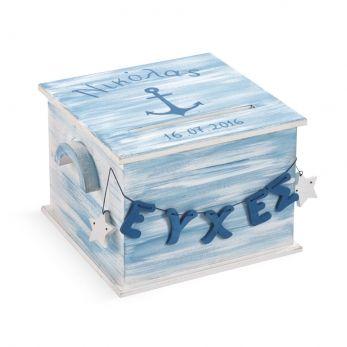 Ξύλινο κουτί ευχών βάπτισης ναυτικό