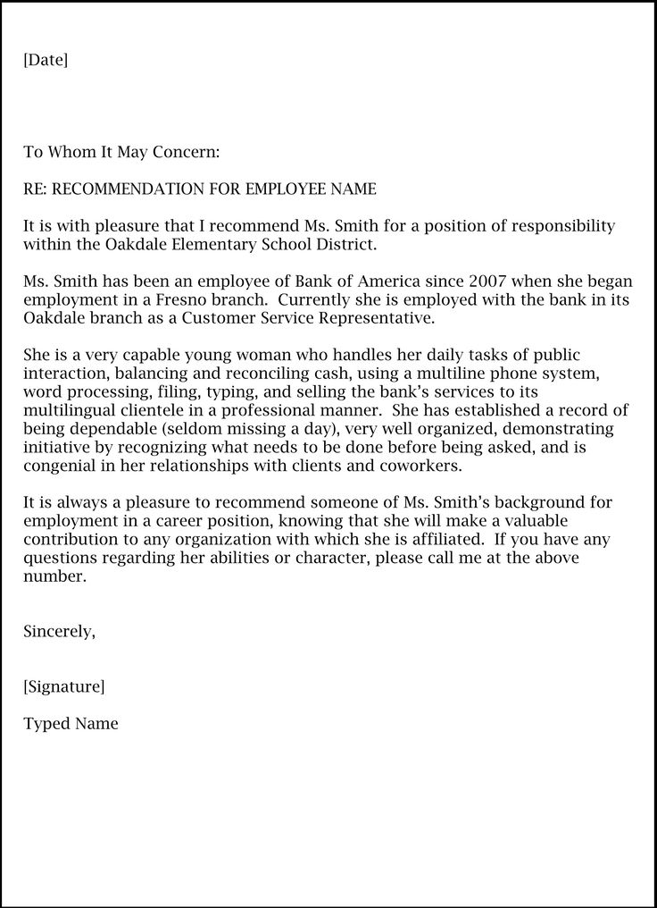 Former Employee Recommendation Letter Sample from s-media-cache-ak0.pinimg.com