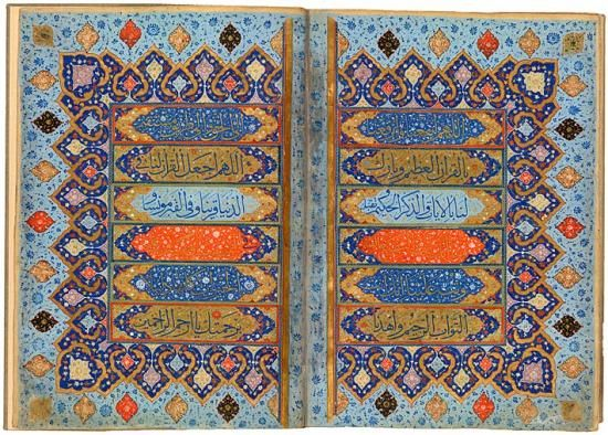 Closing Prayer in the Jerrāḥ Pasha Qur˒an - This is the first of two pairs of elaborately ornamental facing pages that appear at the end of the Jerrāḥ Pasha Qur˒an, made in Shiraz about 1580.