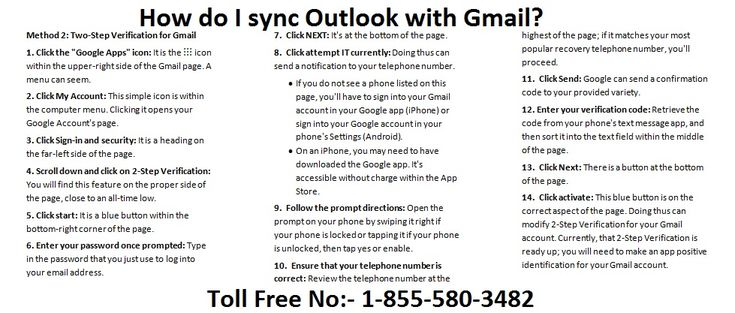 It will guide you the way to receive Gmail emails in your