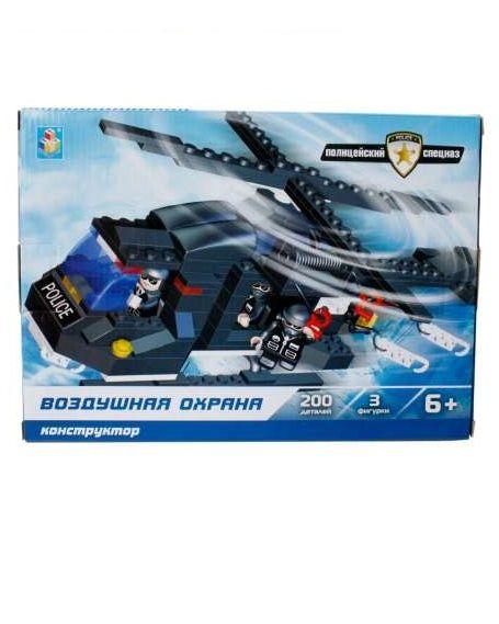 1toy Воздушная охрана Полицейский спецназ