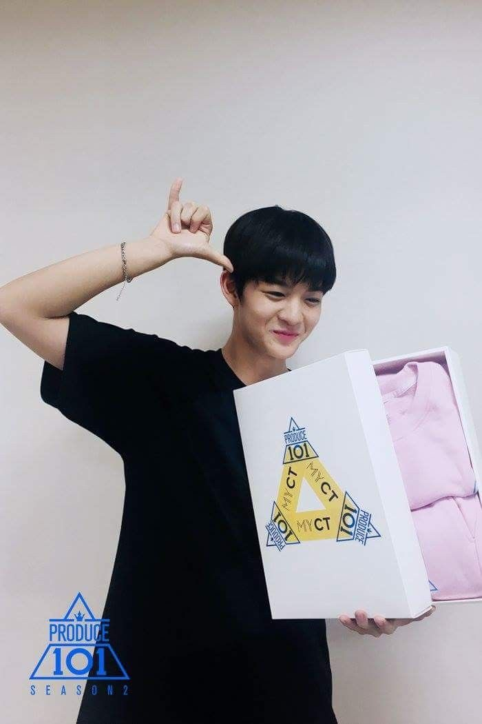 Bae jin young complete maboy stage 4 #produce101 #boys #season2