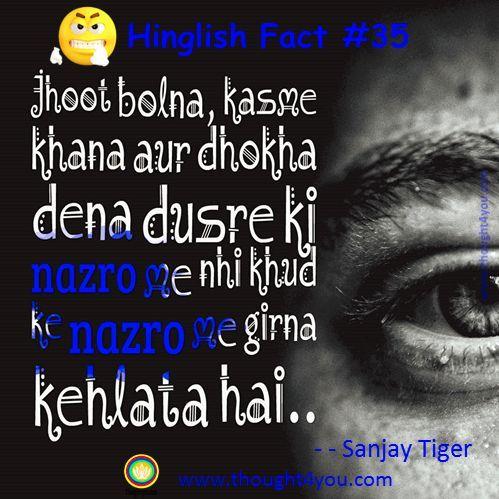 #hinglish,#hinglishfact , #hindiattitude, #attitudehindi , #facts, #factsinIndia #thought4you #fact #India , Eyes, Nazro, girna,