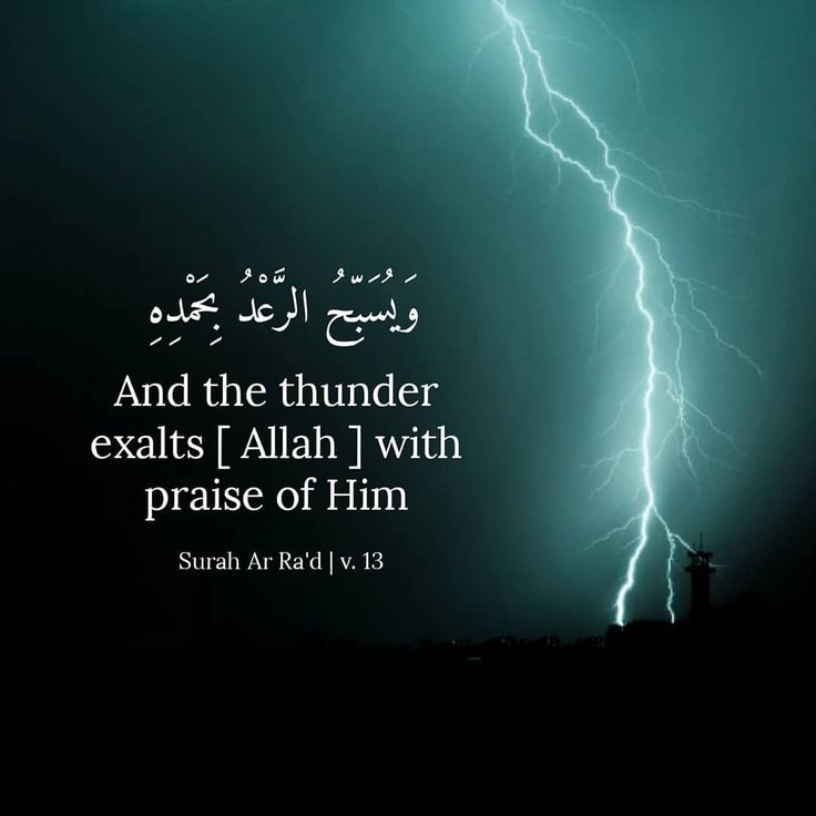 Pin By Hopeful Repenter Islam On Islam The Way Of Life Quran Quotes Verses Quran Quotes Islamic Phrases
