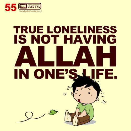 055: Ahmad says…