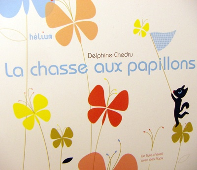 print & pattern: KIDS DESIGN -Tate Modern Shop