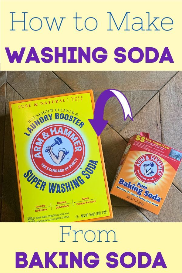 How To Make Washing Soda Washing Soda Baking Soda Soda
