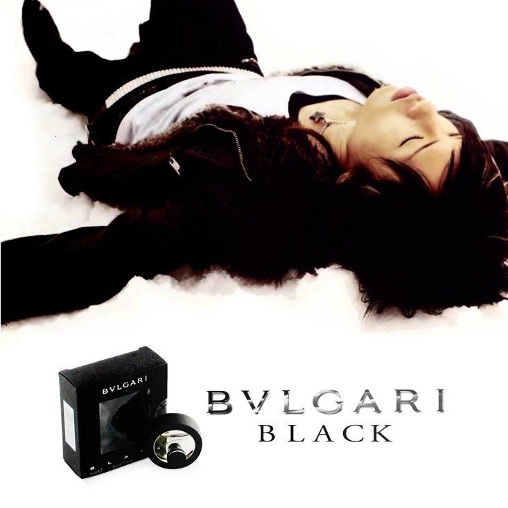 Perfume Bvlgari Black Unissex EDT 75 ml Veja Isso em Ribeirão Preto