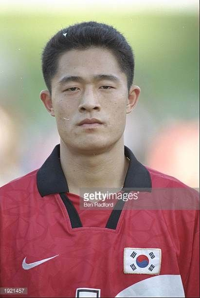 A portrait of MinSung Lee of South Korea before the World Cup qualifier match against the United Arab Emirates at Abu Dhabi in the United Arab...