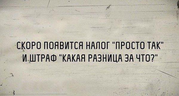 Интересные штуки (@interesshtuki)   Твиттер