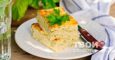 """""""Запеканка из кабачков с сыром"""" - cамый вкусный рецепт :)"""
