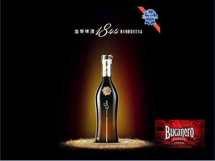 CERVEZA BUCANERO TE DICE ¿Qué cerveza únicamente se vende en su país de origen? Se trata de la cerveza Pabst Blue Ribbon 1844, que se vende exclusivamente en el mercado Chino, se considera la joya de la corona. Su precio está en aproximadamente $44 dólares. www.cervezasdecuba.com