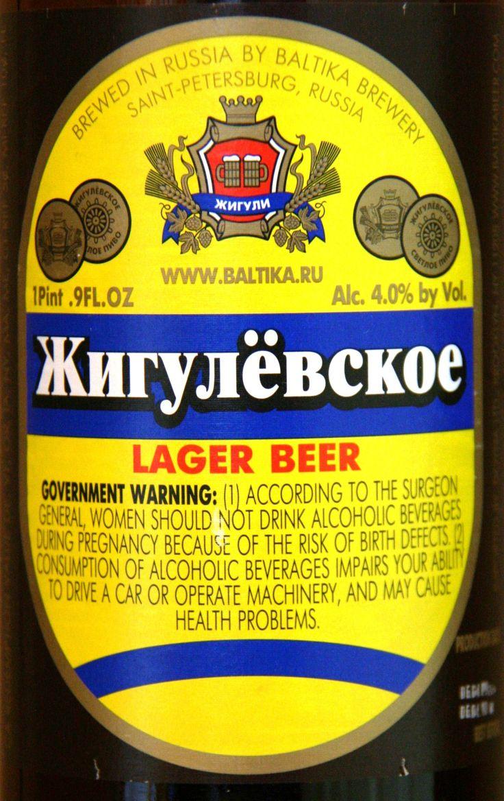 Zhiguljovskoje Score: