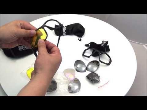 Очки DAISY BKT-8107 СПОРТ (в наборе - сменные линзы (4 цвета), чехол, ко...