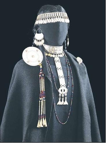 Mapuche Jewelry