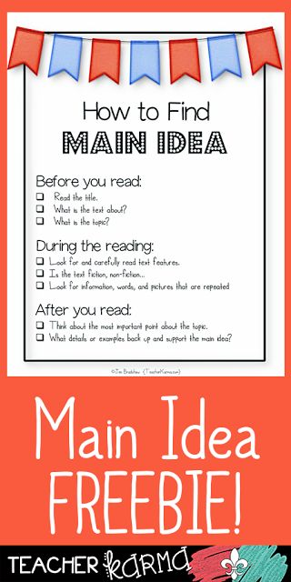 Main Idea: Before During & After READING FREE resource for... How to Find…