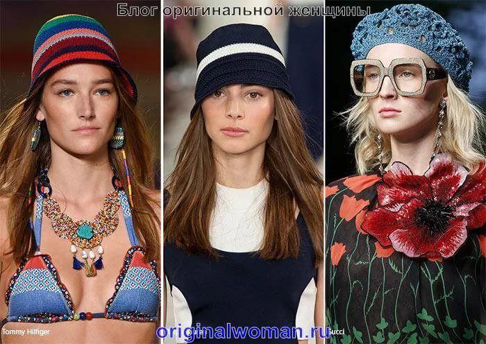 модные вязаные шапочки в 2017-2018 году: 16 тыс изображений найдено в Яндекс.Картинках