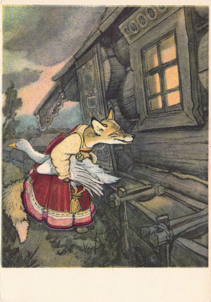 """Postcard Illustration by Rachev for Russian Folk Tale """"The Fox and The Crane"""" - 1956"""