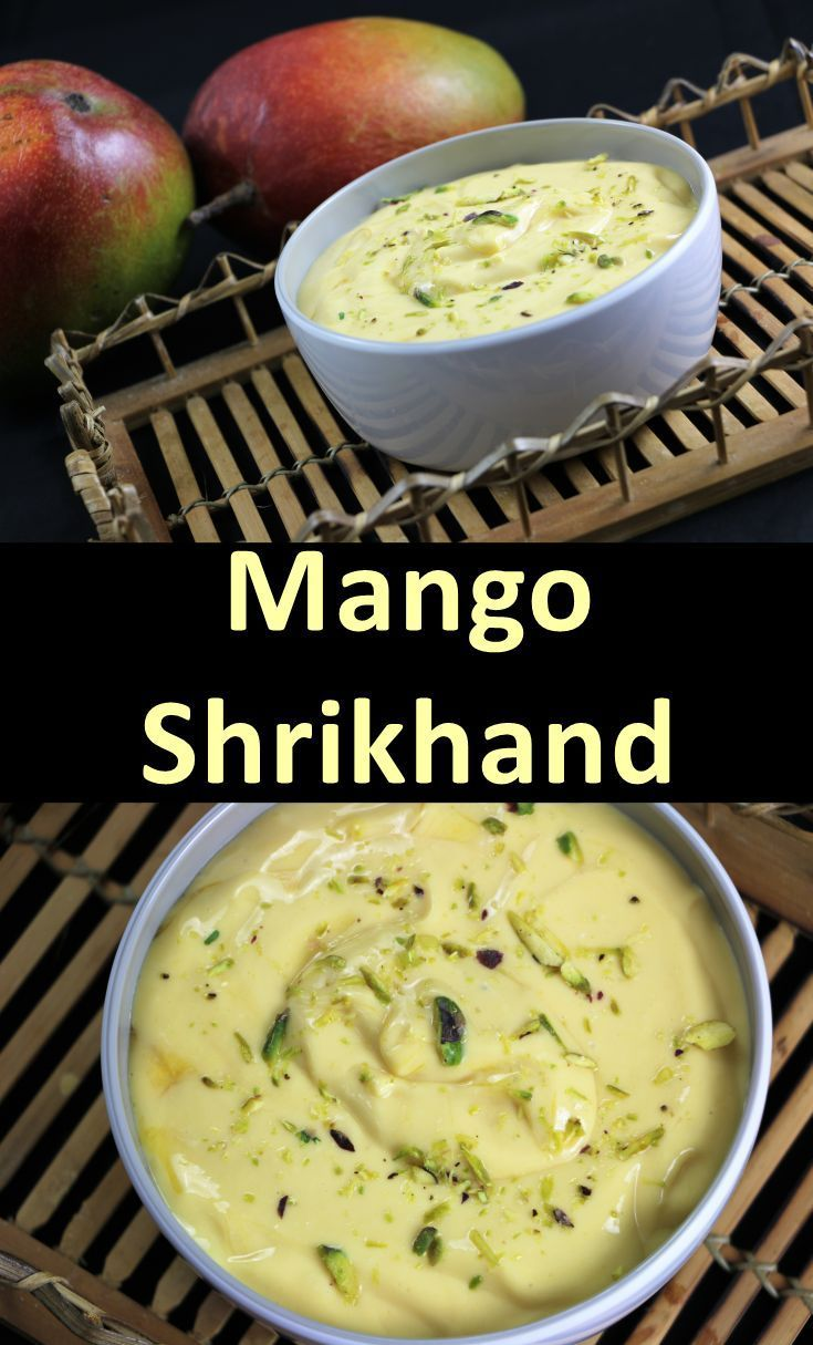 Shrikhand is very popular Indian dessert made from strained yogurt / curd. It is one of the main dessert in Maharashtra and Gujarat. It is normally eaten with Puri or simply as a dessert. It is very popular as part of wedding feasts. There are lots of variation in Shrikhand. A popular variation of shrikhand is Amrakhand / Mango Shrikhand. It is very popular in Maharashtra. This dessert is super simple to prepare.