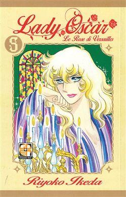 Lady Oscar. Le rose di Versailles Vol. 5