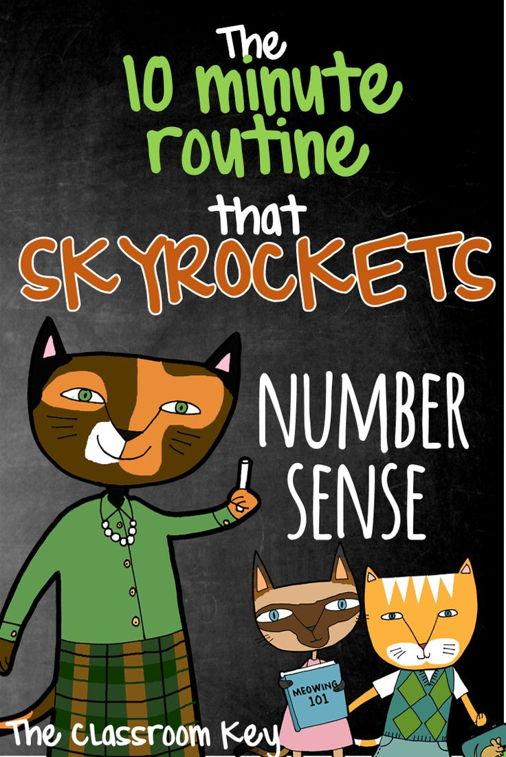 Great routine to help kids think about numbers without punching them into calculators!