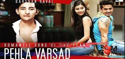 Darshan Raval Singing Romantic Song Pehla Varsaad for the Gujarati film Romance Complicated 2015 http://www.nrigujarati.co.in/Topic/4248/1/darshan-raval-singing-pehla-varsaad-romantic-song-for-gujarati-film-romance-complicated-2015.html